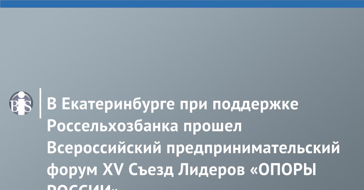 работа отделений московский кредитный банк