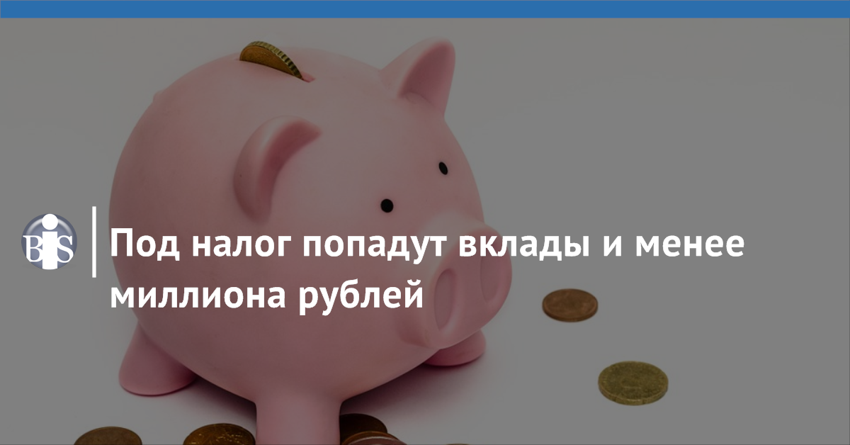 налог пенсионный вклад