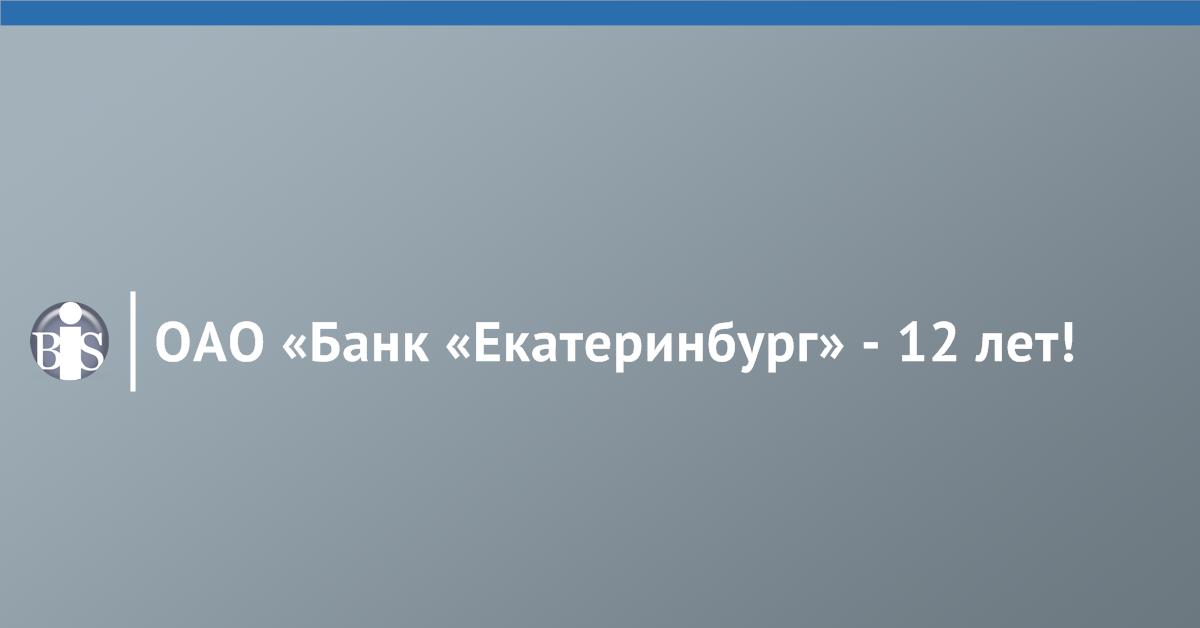 кредитный калькулятор емб банк кредит после банкротства физического лица