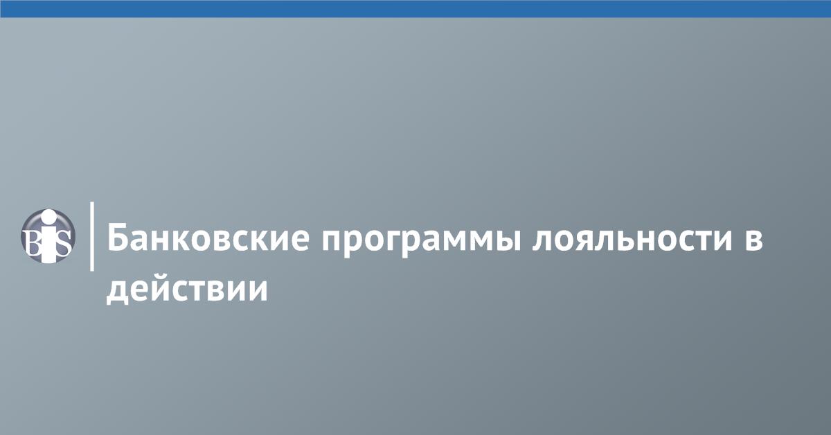 Метро города москвы схема