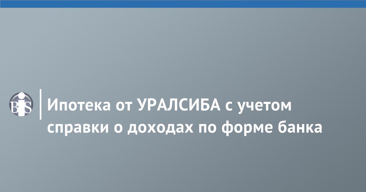 какие проценты в банках казахстана на кредиты калькулятор для физических лиц