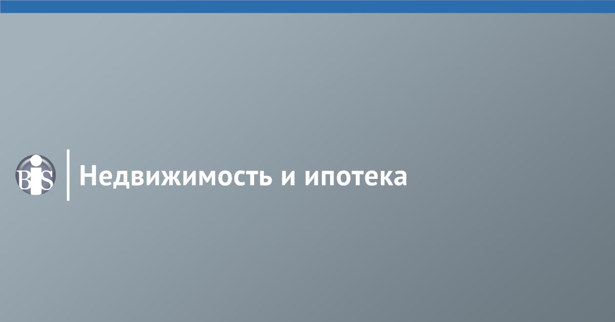 частный займ под залог недвижимости в краснодарском крае