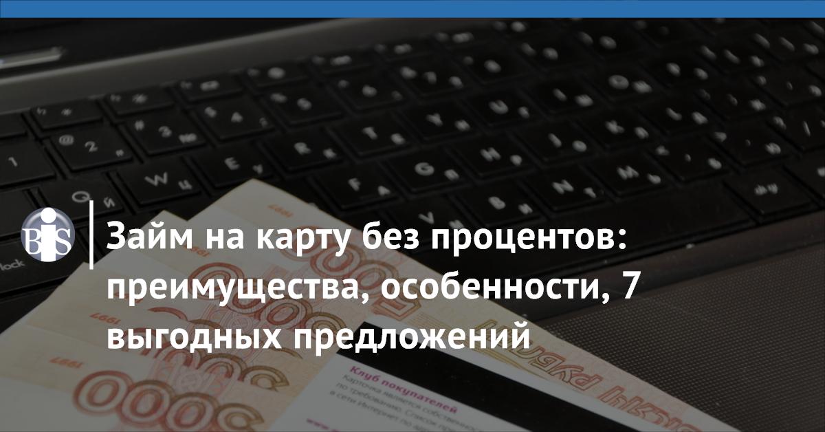 онлайн займ на киви кошелек круглосуточно без отказа