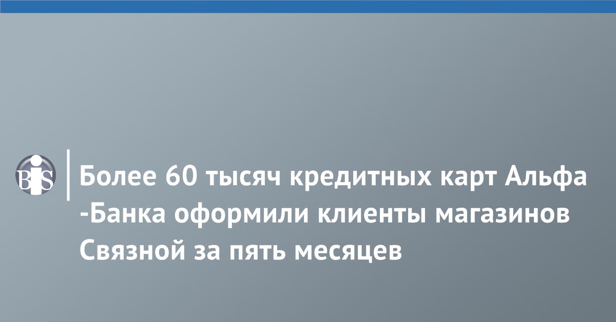 сайт восточный экспресс банк оплата кредита