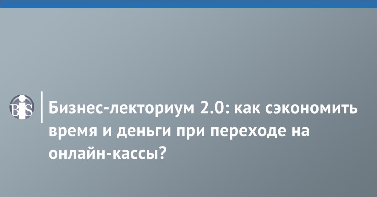 мегафон банк онлайн