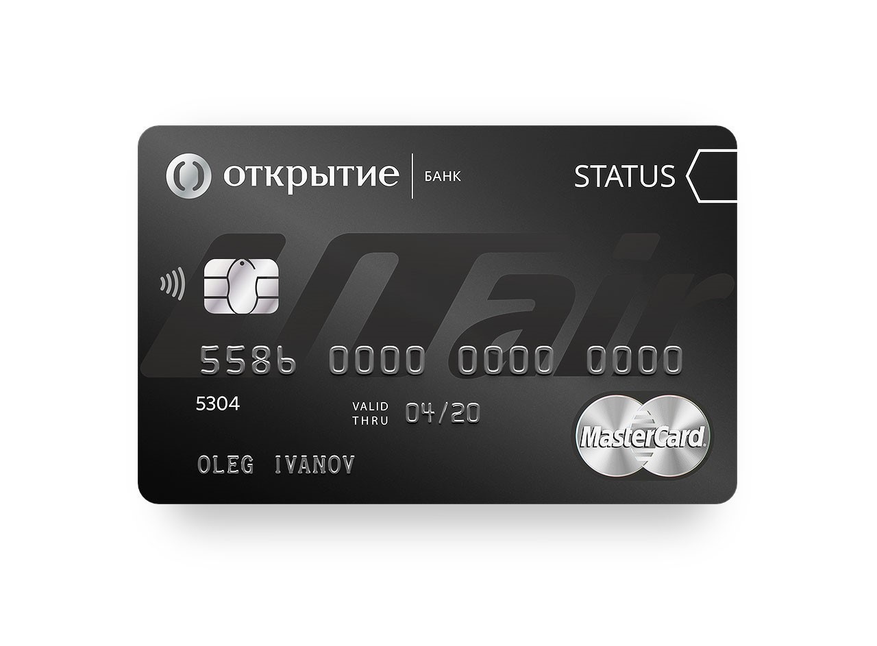 банк открытие узнать статус заявки на кредит