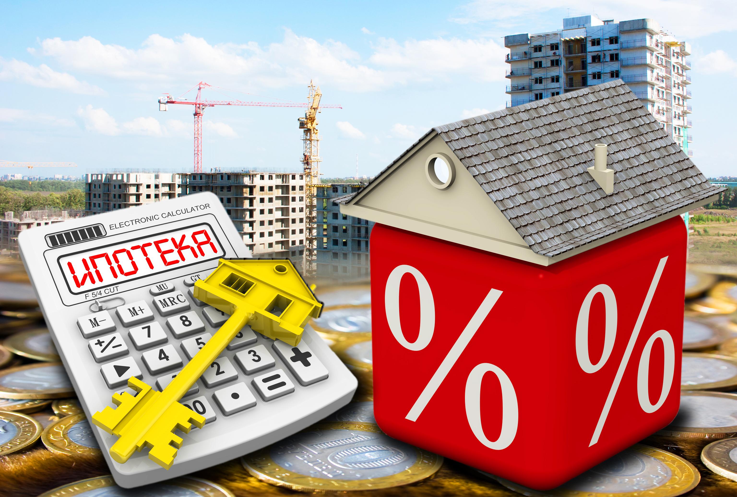 проценты по займам при строительстве