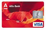 alfa_visa_classic.jpg
