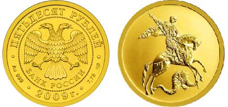 Сколько весит слиток золота 999 пробы: стандартный