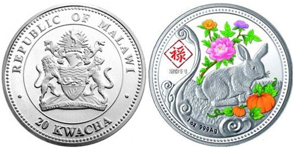 http://www.bankinform.ru/img/monets/krlu_b.jpg