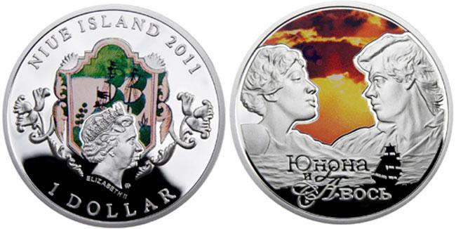 1 новозеландский доллар юнона и авось 10 злотых польша 1933 г